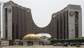 headquarters of ECOWAS Bank for Investment and Development