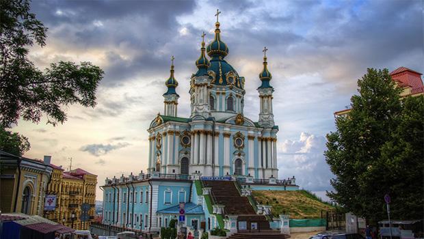 UKRAINEBLOG
